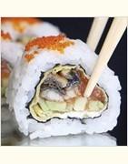 Go Long Sushi Giesing